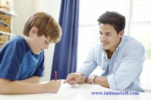 Home tutor in Kohat